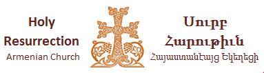 St. Resurrection Armenian Church of Orlando † Սուրբ Հարութիւն Հայաստանէայց Եկեղեցի